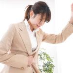 胃腸の不調はストレスが原因!?ストレスが与える影響と解決法とは?